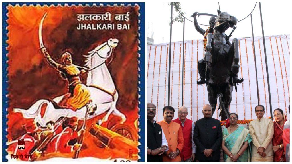 Jhalkari Bai Biography in Hindi