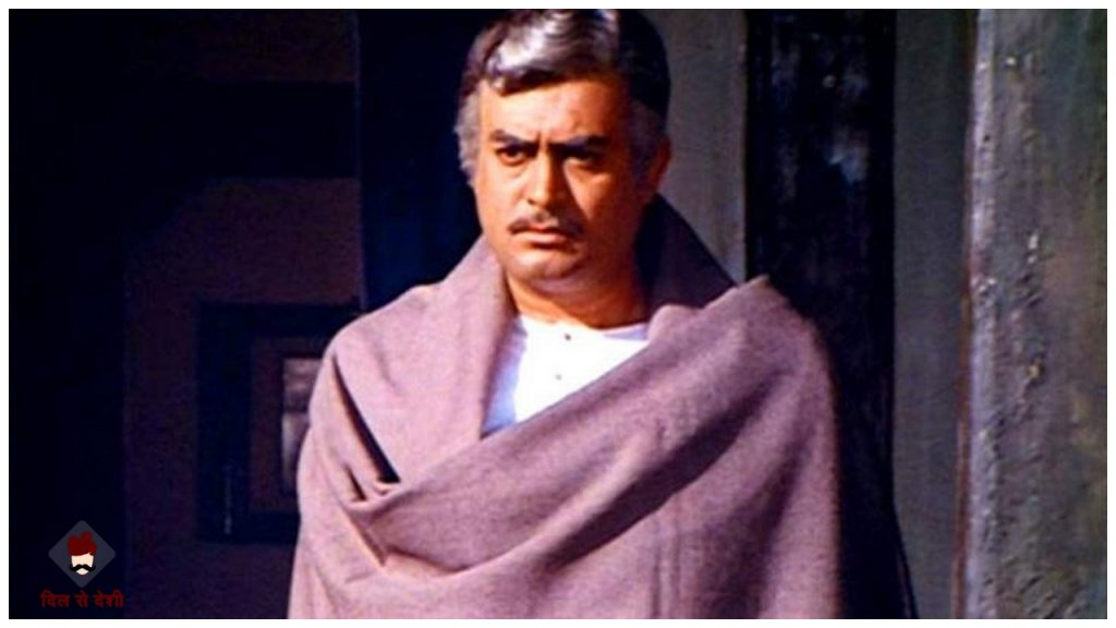 Sanjeev Kumar Biography in Hindi