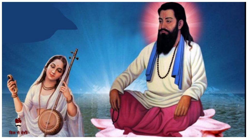 Sant Ravidas Biography in Hindi