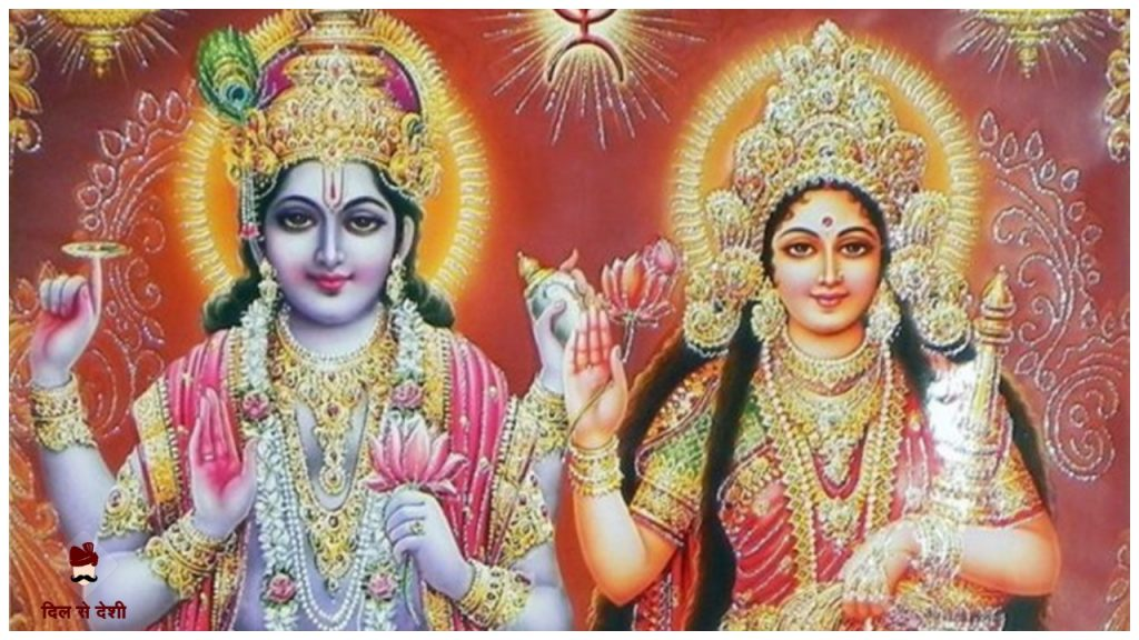 Kamada Ekadashi Puja Vidhi, Mahatva and Story in Hindi