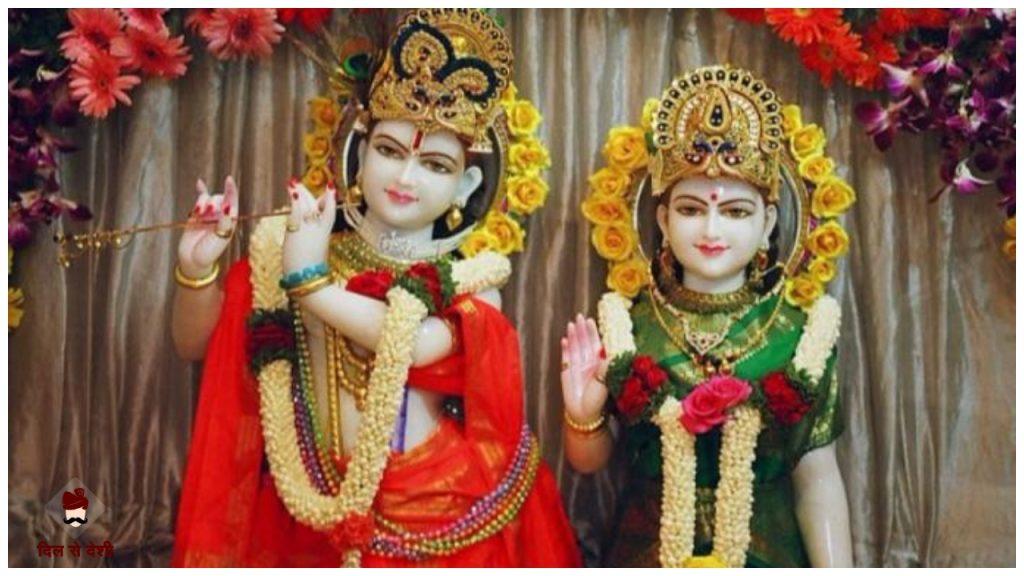 Phulera Dooj Festival Mahatva and Celebration in Hindi