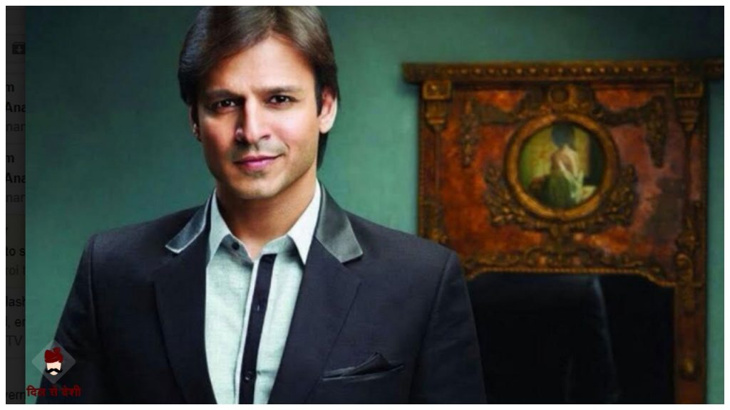 Vivek oberoi Biography in Hindi