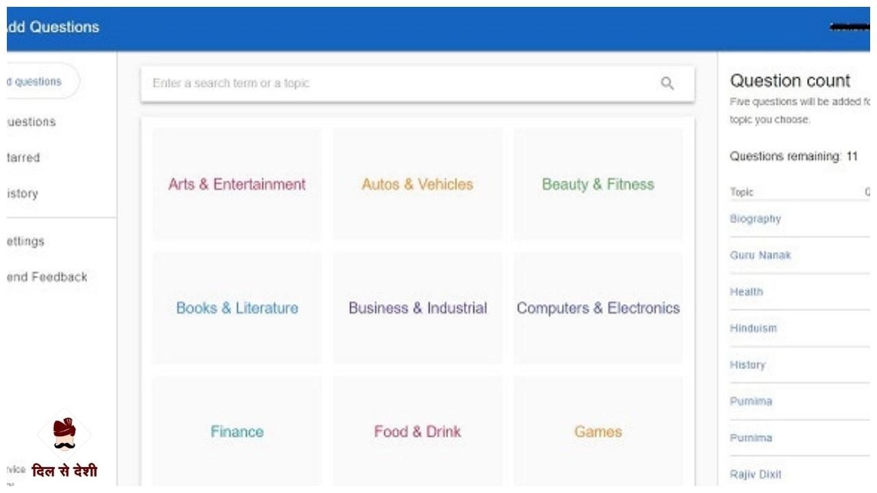 Google Question Hub Tool Hindi