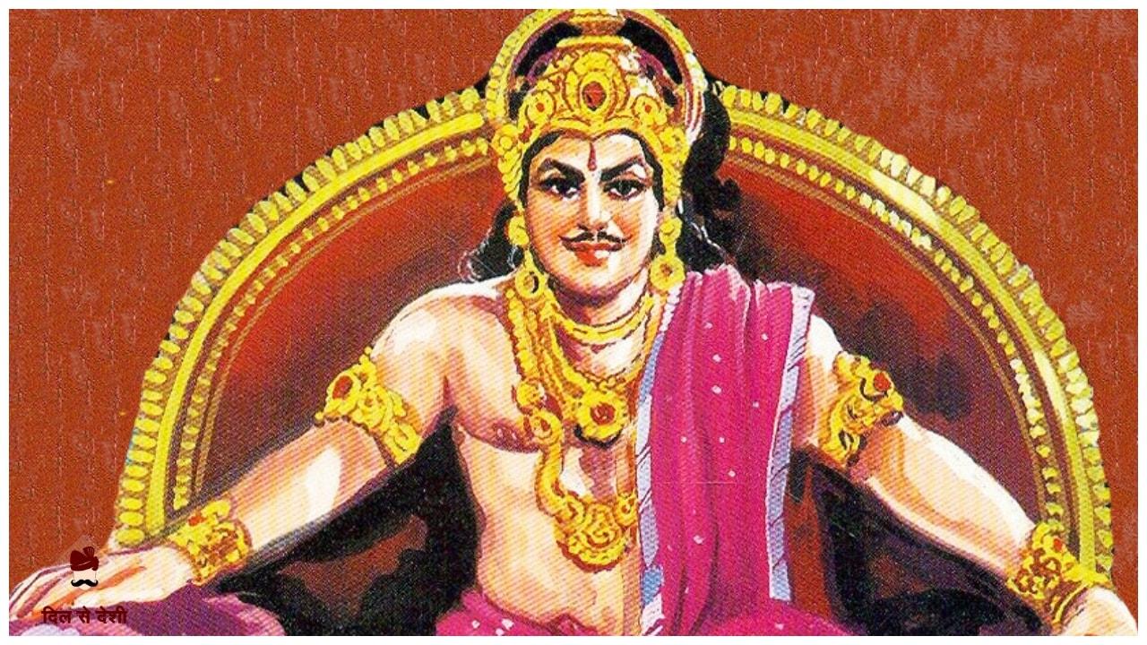 History of Raja Harishchandra in Hindi