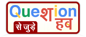 Join Question Hub