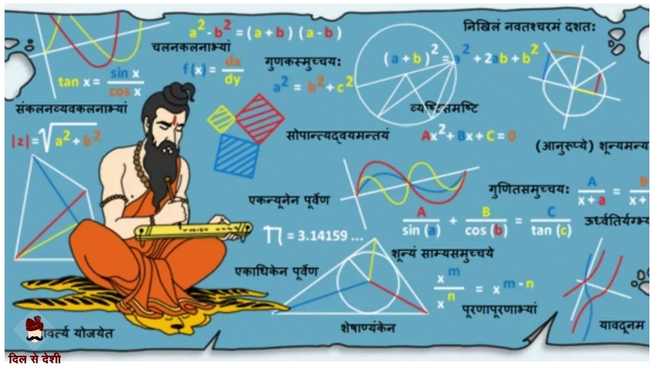 Ancient India History in Hindi