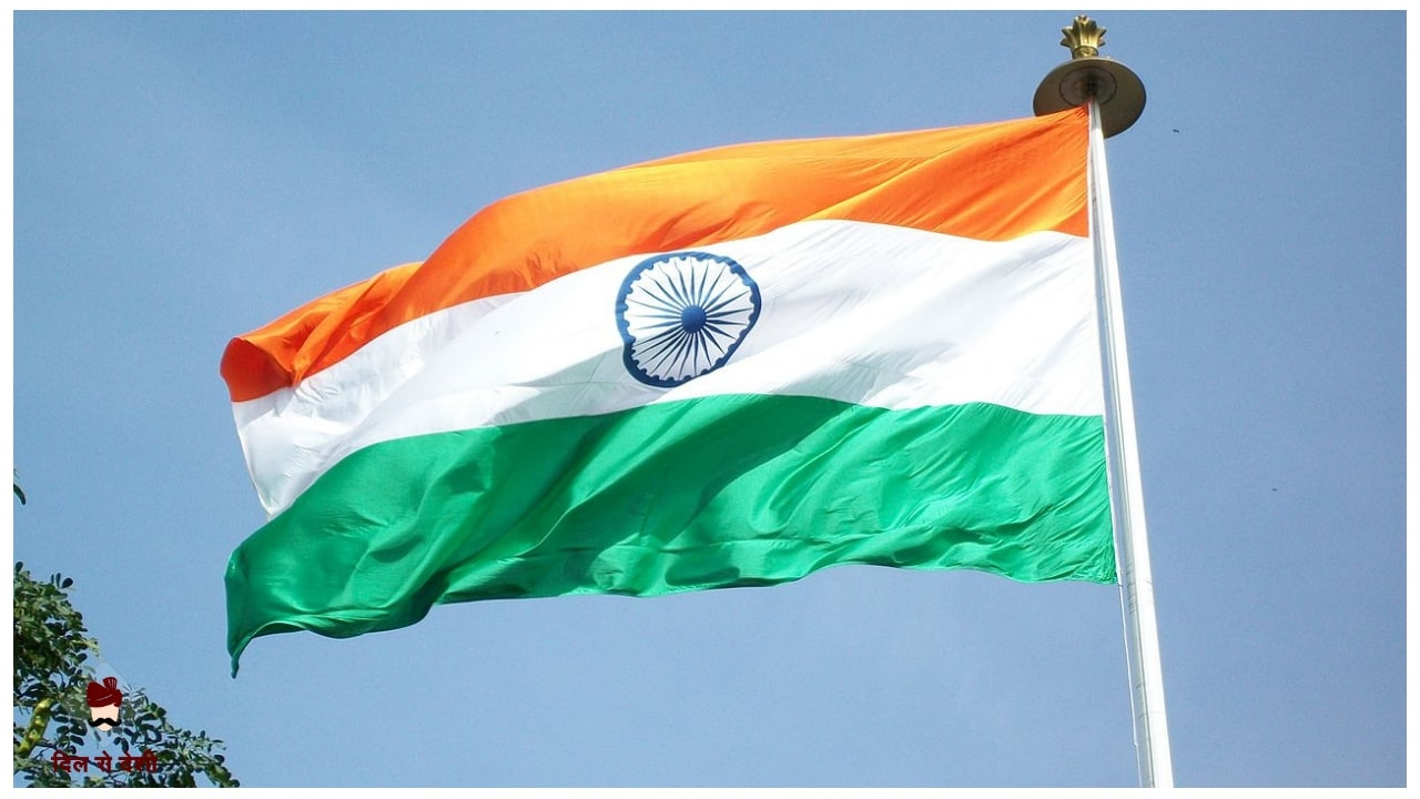 Indian Nation Flag Detailed information Hindi (2)