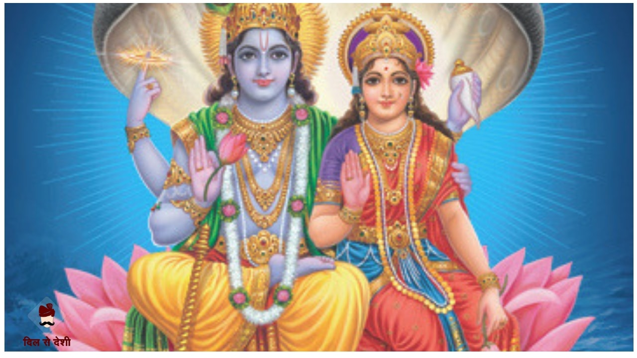 Rama Ekadashi Puja Vidhi, Mahatva and Story in Hindi