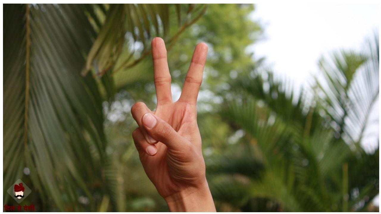Yoga Mudras Benefits Hindi योग की मुद्राएं