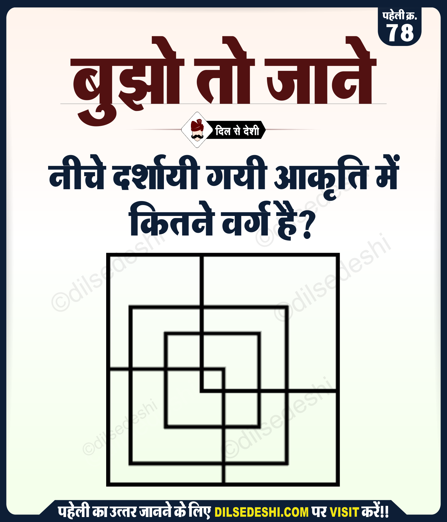 Logical puzzles Questions and Answers