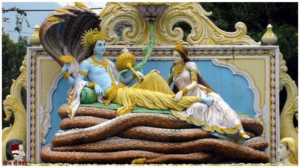 Trisparsha Ekadashi Significance and Puja Vidhi in Hindi