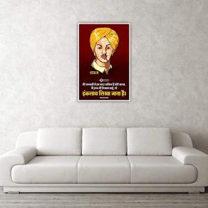 Dil Se Deshi Hindi Desh Bhakti Poster Image for Office Home School