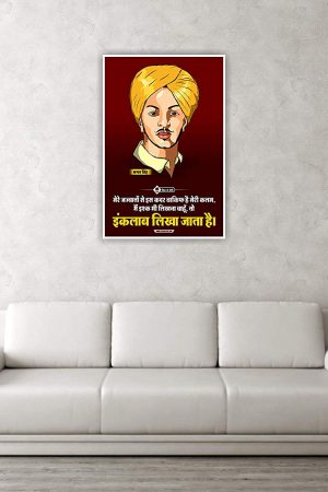 Dil Se Deshi Hindi Desh Bhakti Poster Image for Office Home School