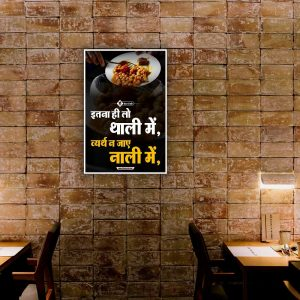 Dil Se Deshi Hindi Motivational Quotes Wall Poster for OfficeHomeRoomRestaurant