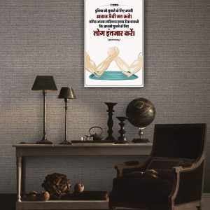 Dil Se Deshi Hindi Motivational Quotes Wall Poster for Office Home Room School