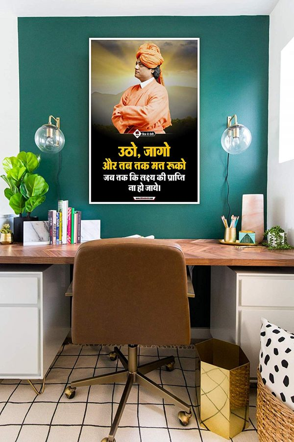 Dil Se Deshi Hindi Swami Vivekanand Poster Image for Office/Home/School