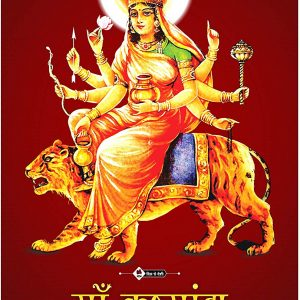 Dil Se Deshi Maa Kushmanda Navratri Wall Posters for HomeOfficeSchoolStreet - Navratri Mataji Poster