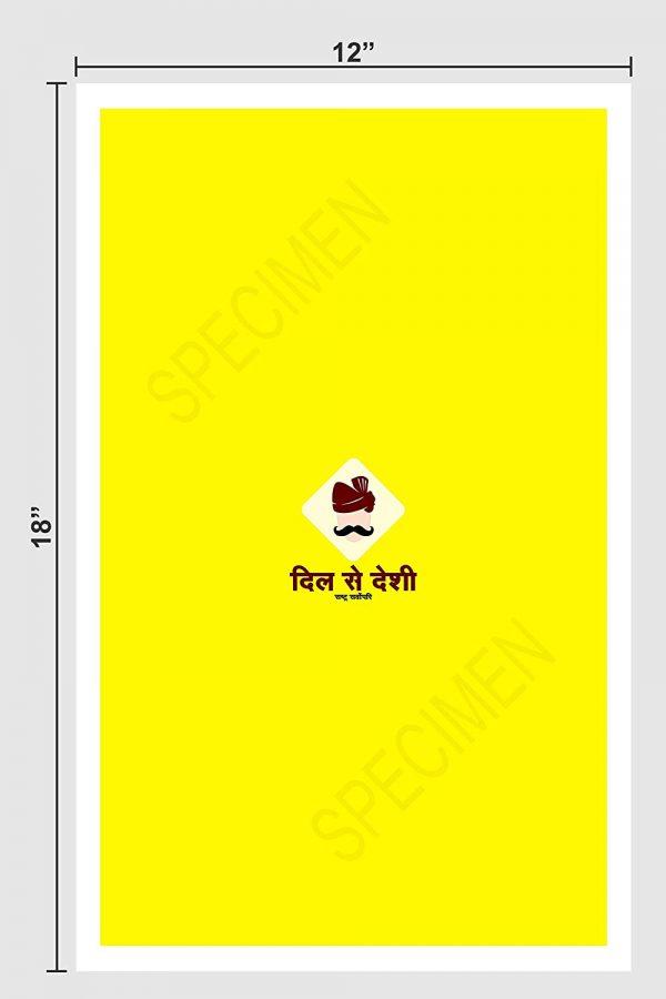 Dil se Deshi Maa Siddhidatri Navratri Wall Posters for HomeOfficeSchoolStreet - Navratri Mataji Poster