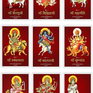 Dil Se Deshi Navratri 9 Devi Wall Posters for HomeOfficeSchoolRoom Combo of Naudurga Poster