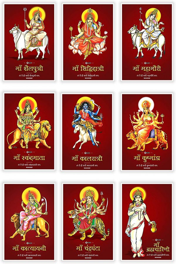 Dil Se Deshi Navratri 9 Devi Wall Posters for HomeOfficeSchoolRoom Combo of Naudurga Poster
