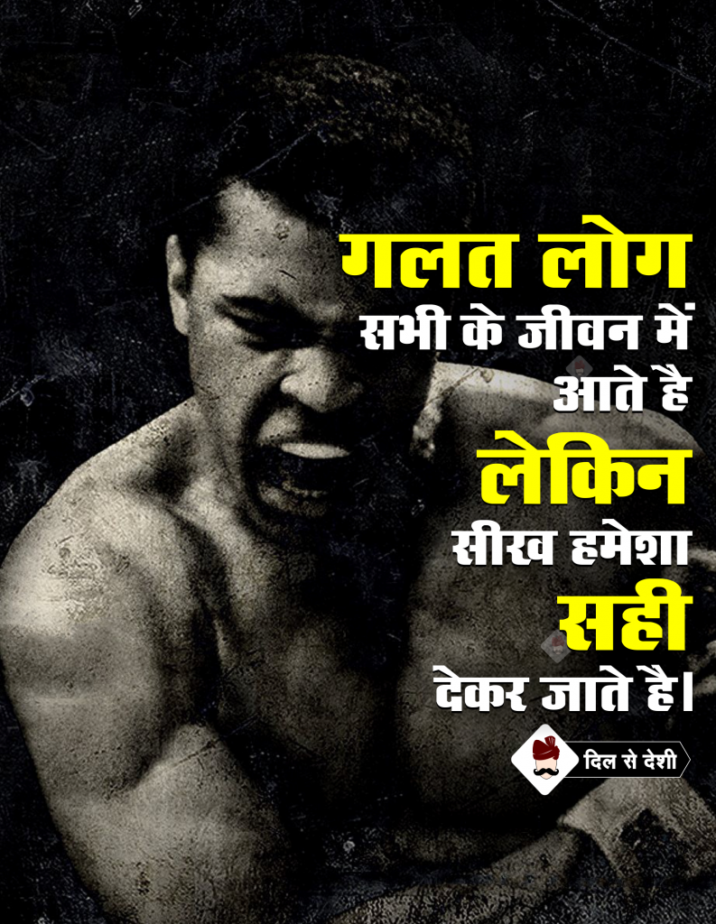 Best Inspirational Quotes in Hindi (29)