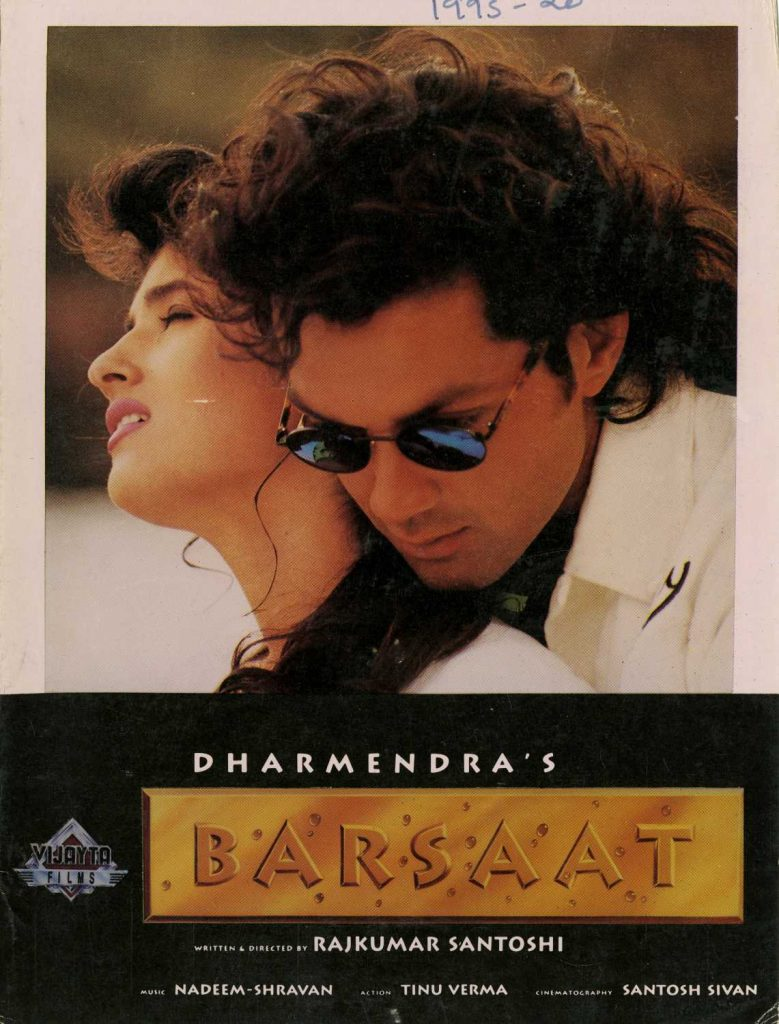 Bobby Deol Biography in Hindi