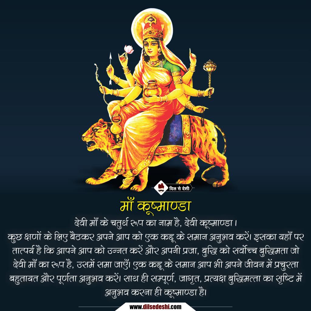 https://dsdcart.com/product/maa-shailputri-wall-poster/