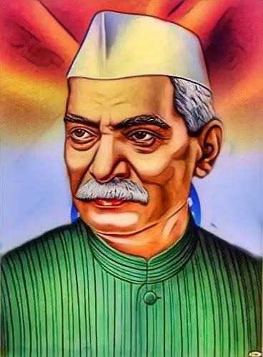 Dr Rjendra Prasad Essay in Hindi