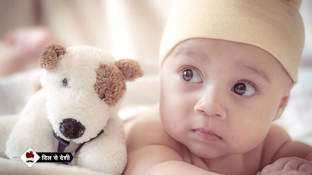 Baby Boy Names in Sanskrit